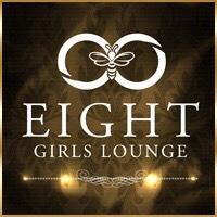 GIRLS LOUNGE EIGHT(/高田)