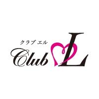 高田スナックClub L(クラブ エル)