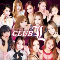 Club L(スナック/高田)
