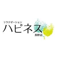 長野リラクゼーションリラクゼーション ハピネス長野店(リラクゼーション ハピネスナガノテン)
