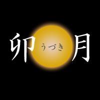 長野クラブ・ラウンジ卯月(ウヅキ)