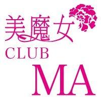 豊科キャバクラ美女CLUB MA(ビジョクラブ マ)