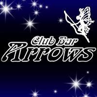 袋町キャバクラClub Bar Arrows(クラブバーアローズ)