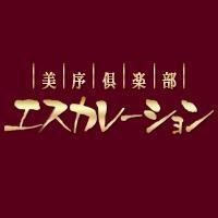権堂クラブ・ラウンジ美序倶楽部 エスカレーション(エスカレーション)
