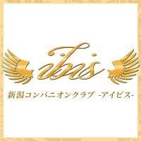 新潟・新発田全域コンパニオンクラブ新潟コンパニオンクラブ ibis(ニイガタコンパニオンクラブ アイビス)