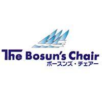 権堂スナックThe Bosun's Chair(ボースンズ・チェアー)