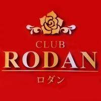 高田クラブ・ラウンジCLUB RODAN(クラブ ロダン)