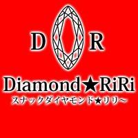 松本駅前スナックDiamond☆RiRi(ダイヤモンド☆リリ〜)