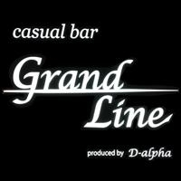 中込居酒屋・バーcasual bar Grand Line(カジュアルバー グランドライン)