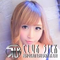 新潟デリヘル CLUB SILK(クラブシルク)のナイトナビ割引