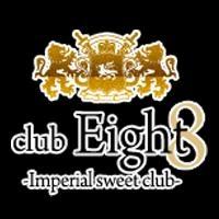 club Eight(キャバクラ/松本駅前)