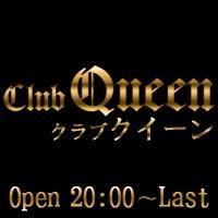 松本駅前キャバクラclub Queen(クラブクイーン)