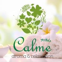 アロマ&リラクゼーション 癒し空間Calme(メンズエステ/新潟駅南)