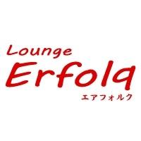 Lounge Erfolg