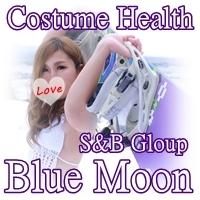 コスプレ専門店 BLUE MOON