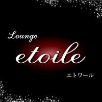 権堂クラブ・ラウンジLounge etoile(ラウンジ エトワール)