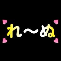 権堂スナックれーぬ(レーヌ)