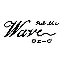 殿町スナックPublic Wave-ウェーヴ-(ウェーヴ)