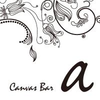 古町その他業種Canvas Bar α(キャンバスバー アルファー)