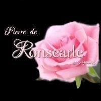 古町スナックPierre de Ronsearle(ピエール ド ロンサール)