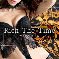 Rich The Time