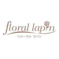 新潟中央区その他業種floral lapin(フローラルラパン)