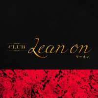 CLUB Lean on