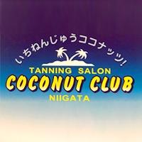 古町その他業種COCONUT CLUB新潟(ココナッツクラブ新潟)