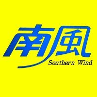 長野スナック南風(ミナミカゼ)