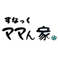 松本スナックスナック ママん家(スマックママンチ)