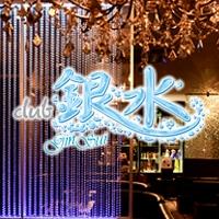 松本駅前キャバクラclub銀水(クラブギンスイ)