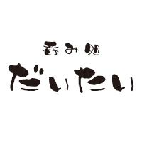 新潟駅前居酒屋・バーだいたい(ダイタイ)