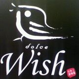 権堂その他業種dolce wish(ドルチェウィッシュ)