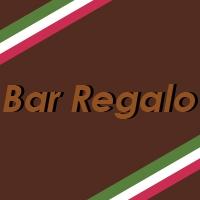 豊科その他業種大人バー Bar Regalo バール・レガーロ(オトナバーバールレガーロ)