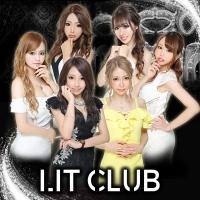 新潟駅前キャバクラLIT CLUB(リットクラブ)