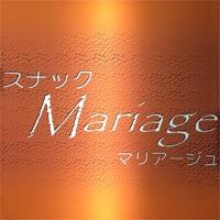 松本駅前スナックスナック Mariage(スナック マリアージュ)