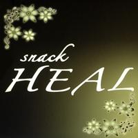 袋町スナックsnack HEAL(スナックヒール)