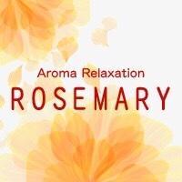 新潟中央区リラクゼーションAroma Relaxation Rosemary(アロマリラクゼーションローズマリー)