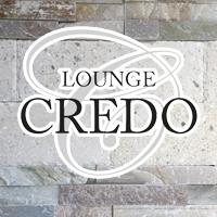 長野クラブ・ラウンジLOUNGE CREDO(ラウンジ クレド)