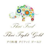 古町その他業種タイ料理 Thai Fight Gold(タイファイゴールド)(タイファイゴールド)
