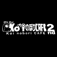Mix bar koiのぼりCAFE 2nd
