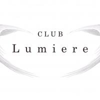 殿町クラブ・ラウンジClub lumiere(クラブ ルミエール)