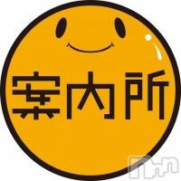 新潟駅前その他業種駅前案内所エイト(エキマエアンナイジョエイト)