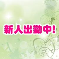 長岡リラクゼーションAroma Hinata(アロマ ヒナタ)