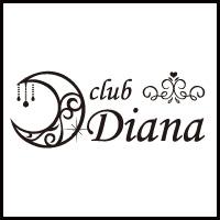 古町クラブ・ラウンジclub DIANA(クラブディアナ)