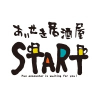 新潟駅前その他業種出会い居酒屋 START(デアイイザカヤスタート)