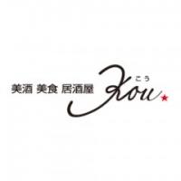 新潟駅前その他業種美酒美食 居酒屋 KOU(コウ)(ビシュビショクイザカヤコウ)