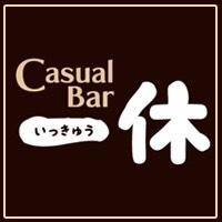 松本駅前ガールズバーCasual Bar 一休(カジュアルバーイッキュウ)