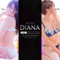 Diana-新潟