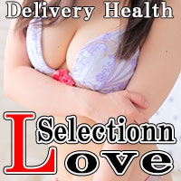 LoveSelection